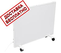 Инфракрасный конвекционный обогреватель PLAZA PL-Т 350-700 с терморегулятором тм Stinex