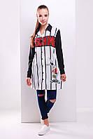 Длинная женскаяплатье рубашка с модным принтом moschino
