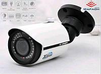 IP видеокамера DigiGuard DG-9442E2