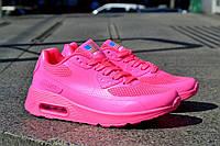 Кроссовки женские Nike Air Max Hyperfuse розовые 2136
