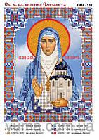 Схема для вышивки именной иконы св. м. бл. княгиня Елизавета