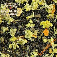 Зеленый чай Лайм базилик 100 г.! НОВИНКА!