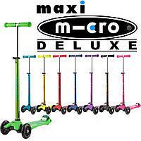 Самокаты Micro Maxi Deluxe (Микро Макси Делюкс)
