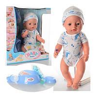 Аналог куклы Беби Бон BL014E, одежда, 9 предметов для ухода, коробка 38*32см