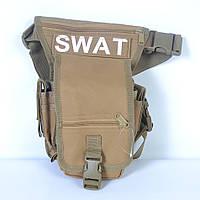 Тактическая набедренная сумка