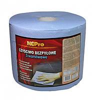 Бумажное техническое полотенце 3 слоя синий  NCP