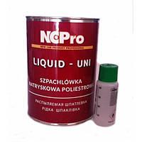 Распыляемая жидкая шпатлевка NCPro 1,2кг + 0,05л