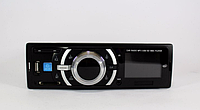 Автомагнитола DEH-X3110U MP3 3110 с радиатором и пультом, автомобильная магнитола с дисплеем 1din