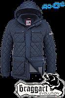 Стеганная курточка весна-осень Германия недорого