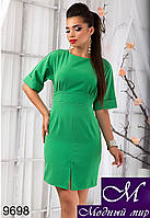 Женское осеннее деловое платье зеленое арт. 9698