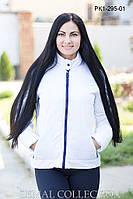 Куртка демисезонная PK1-295 белая