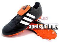 БУТСЫ Adidas  Gloro 0395