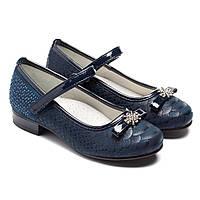 Туфли на коблучке для девочки, синие, размер 28-33