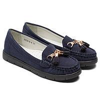Синие мокасины для девочек, размер 31-36