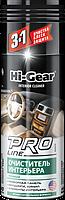 Очиститель интерьера, аэрозоль (пенный) профессиональная формула HG5619
