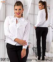 Элегантная женская блуза с жабо большие размеры белая