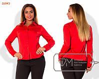 Рубашка женская однотонная с длинным рукавом батал красная