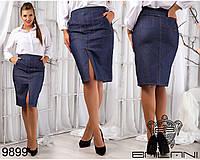 Юбка джинсовая приталенная большого размера с разрезом