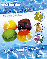 Мыло ручной работы Цветочный аромат