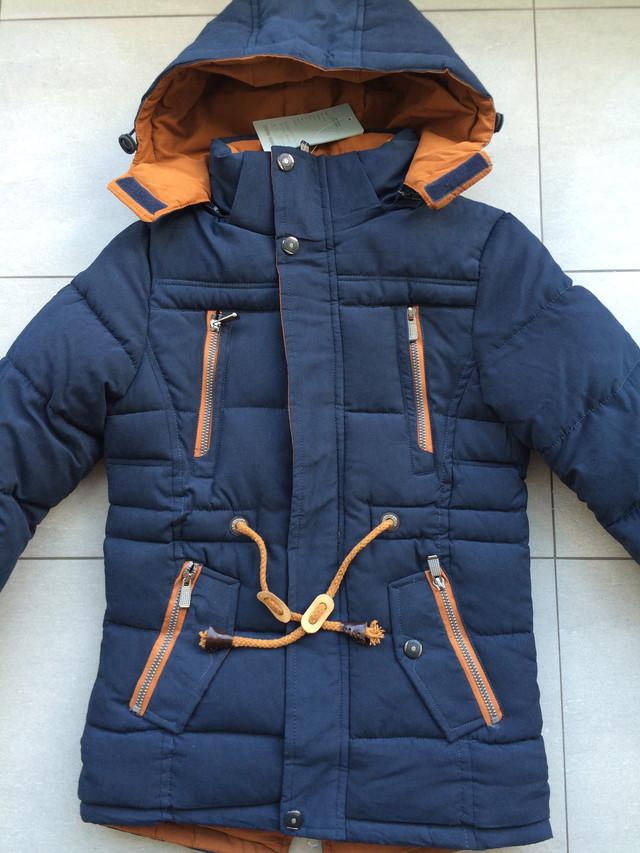 Куртки На Мальчика Зима 8 Лет Купить