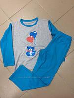 """Пижама для мальчика ТМ """"EGO"""" размер 2-3,6-7 лет"""