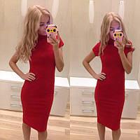 Платье футляр Midi с высокой горловиной красное
