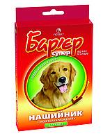 Ошейник от блох и клещей Барьер для собак, желто-красный 65 см