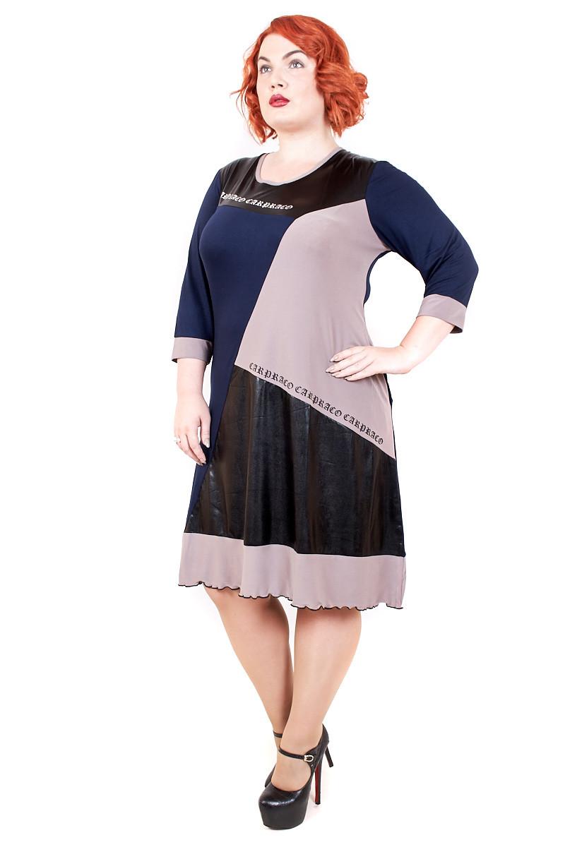 Туники платья больших размеров доставка