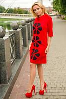 Красное модное платье с перфорированными цветами