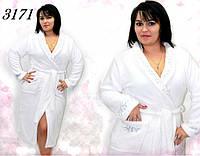 Махровый халат банный, белый.
