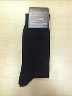 Носки шерстяные черные размер 40-43