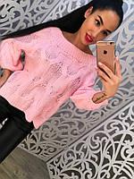Женский стильный свитер крупной вязки (4 цвета)