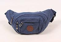 Поясной кошелек Gorangd в синем цвете
