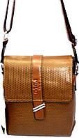 Стильная мужская сумка из PU кожи. Хорошее качество. Интересный дизайн. Удобная и практичная сумка Код: КДН523