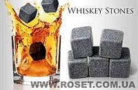 Камни охлаждающие для виски Whiskey Stones