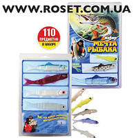 Рыболовные снасти в наборе Мечта рыбака