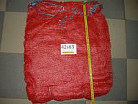 Сетка овощная 42х63 (до 23 кг) , красная, сетка овощная , фото 1