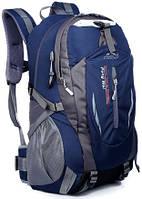 Рюкзак для города 30л Peng Wel тёмно-синий