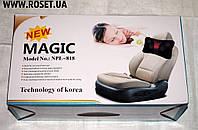 Автомобильный массажер-подушка для шеи New Magic