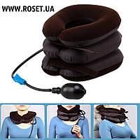 Шейная воздушная подушка-массажер (шина) - Tractors for cervical spine