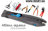 Универсальная карбид-вольфрамовая точилка для ножей и ножниц Knife Sharpener