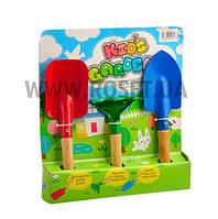 Детский садовый набор - Kids Garden Tool Set из 3-х предметов