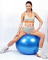 Гимнастический Шар для фитнеса - Gymnastic Ball (Фитбол) 75 см