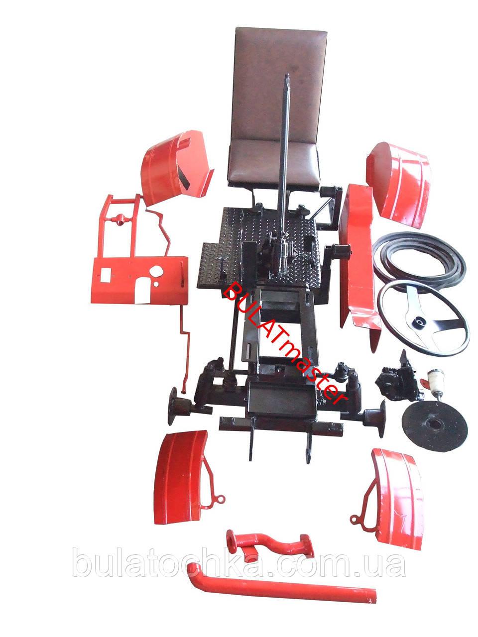 Комплект для переоборудования мотоблока в минитрактор