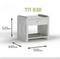 Прикроватная тумбочка ТП 030 ткань
