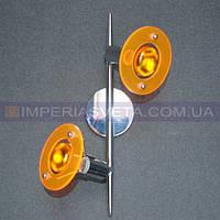Светильник спот настенный, потолочный IMPERIA  двухламповый LUX-336005