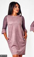 Оригинальное женское платье  свободного фасона с карманами и кружевными рукавами три четверти замша батал