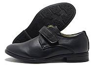 Туфли детские для мальчика Kimbo-o Classic черные на липучке 26-31р.