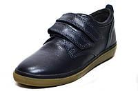 Осенние подростковые туфли для мальчика из натуральной кожи синего цвета.