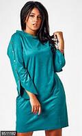 Модное женское платье по колено свободного фасона с пуговицами на рукавах искусственная замша батал